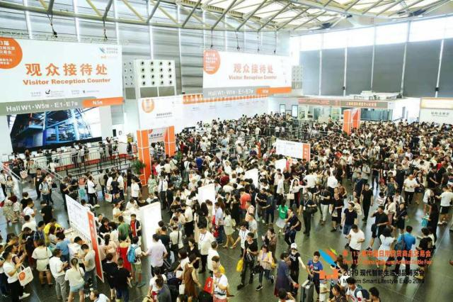 The 113th general merchandise fair opened in Shanghai